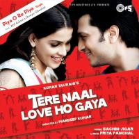 Piya O Re Piya - Single packshot
