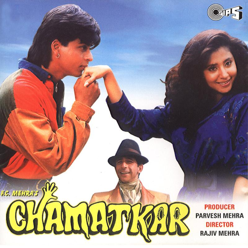 Chamatkar (Original Motion Picture Soundtrack)