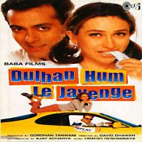 Dulhan Hum Le Jayenge (Original Motion Picture Soundtrack) packshot