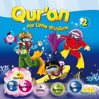 Qur'an for Little Muslims 2 packshot