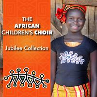The African Children's Choir: Jubilee Collection packshot