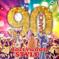 90's Dance (Bollywood Style) packshot