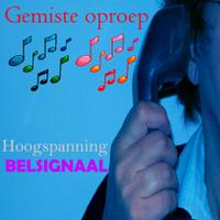 Hoogspanning Belsignaal - Single packshot