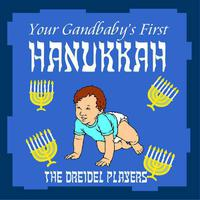 Your Grand Baby's First Hanukkah packshot