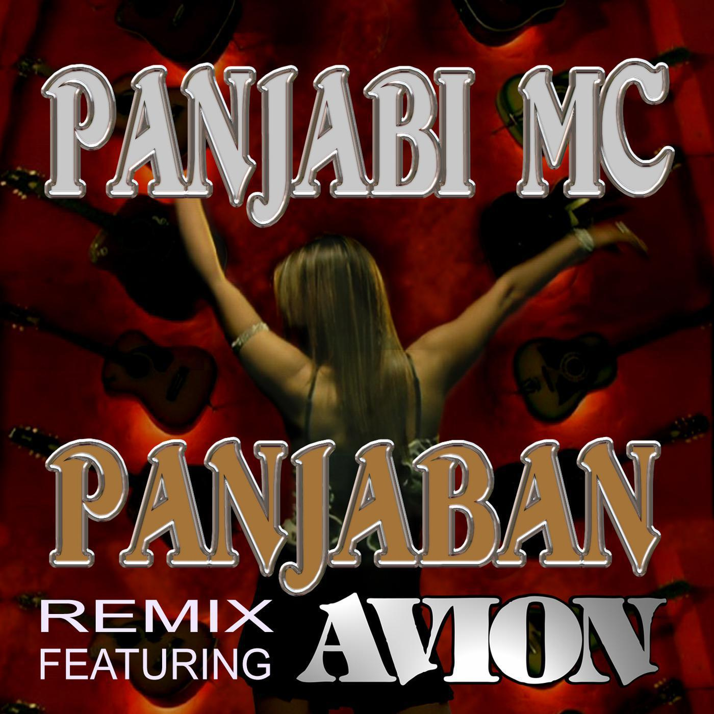 Panjaban (Remixes) [feat. Avion] [feat. Avion] - EP