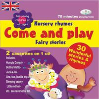 Come & Play (Nursery Rhymes & Fairy Stories) packshot
