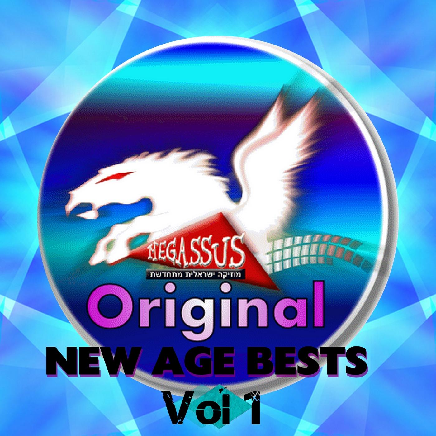 Megassus Original: New Age Bests, Vol. 1