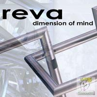 Dimension Of Mind EP packshot