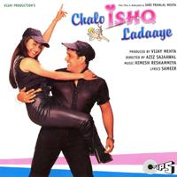 Chalo Ishq Ladaaye (Original Motion Picture Soundtrack) packshot