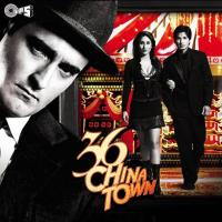 36 China Town (Original Motion Picture Soundtrack) packshot